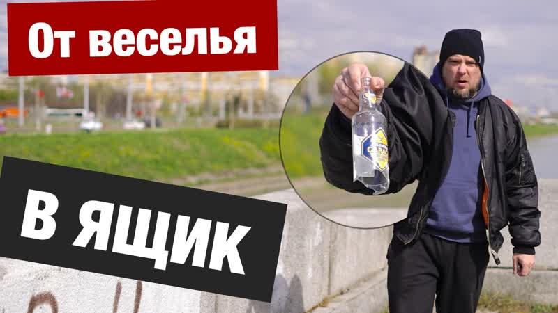 Алкоголизм начало и смерть 50 оттенков синего От веселья в могилу