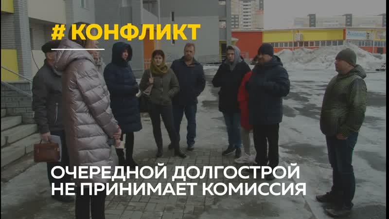 Барнаульцы три года не могут заселиться в новые квартиры из за проблем с документацией
