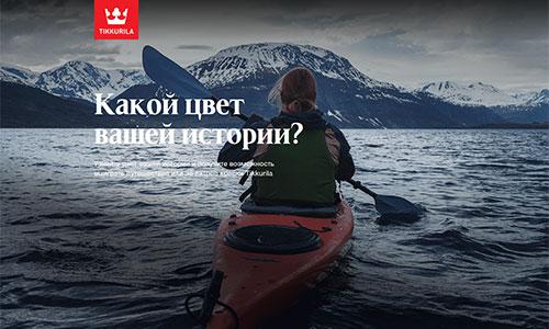 www.tikkurila.ru акция 2020 года