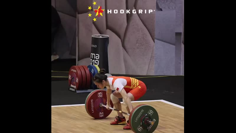 Zhang Rong рывок 92