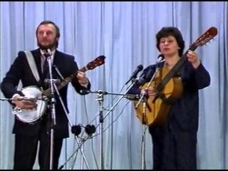 Татьяна и Александр Копосовы (г. Петербург) концерт в г. Краматорске 1989 г.