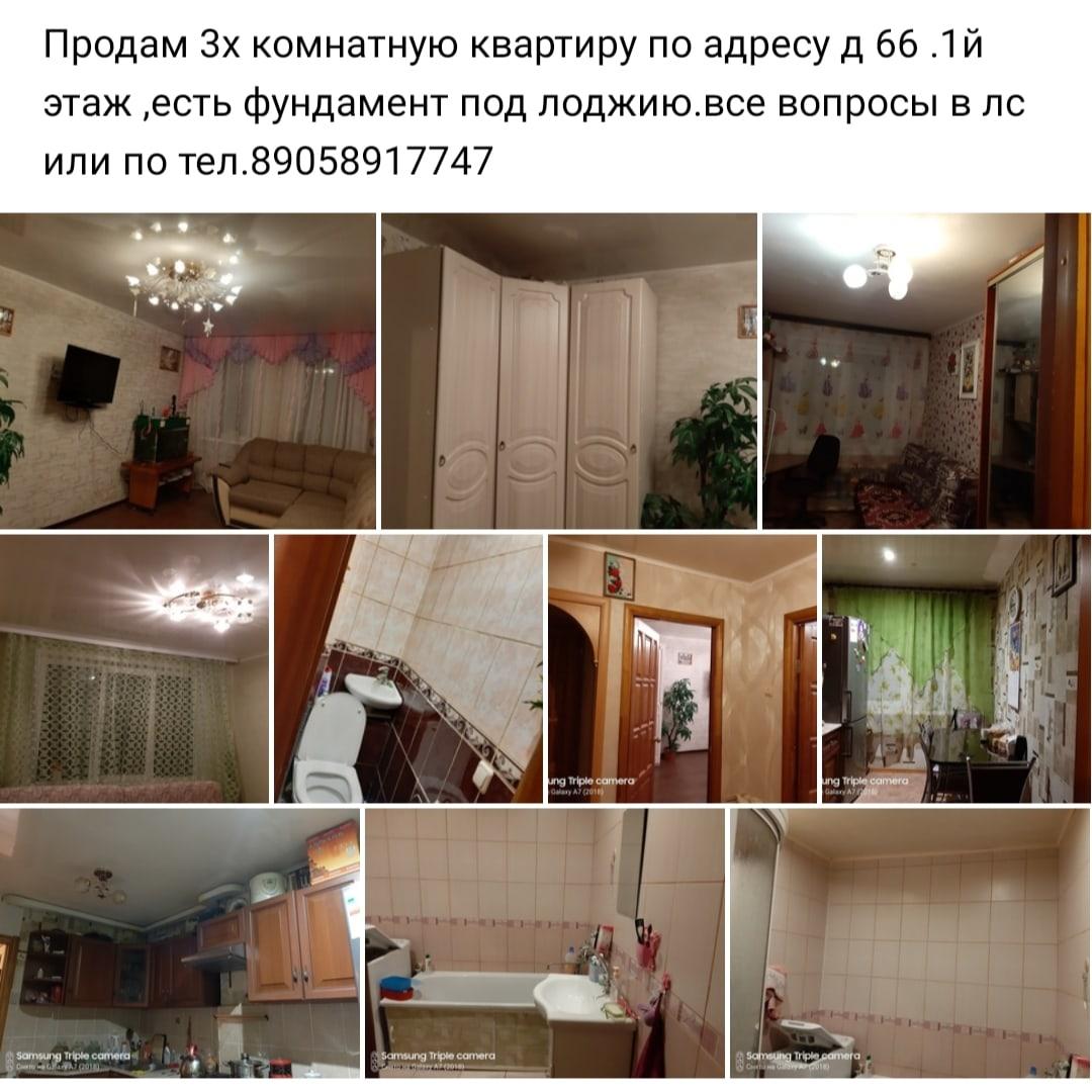 Купить квартиру в п.Энергетик ,рядом   Объявления Орска и Новотроицка №4293