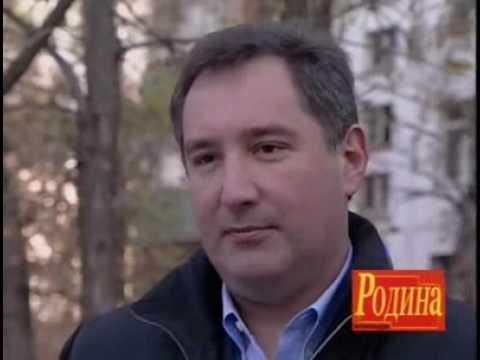Родина-2005: Очистим Москву от мусора!
