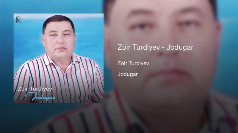 Zoir Turdiyev Jodugar Зоир Турдиев Жодугар music version UydaQoling