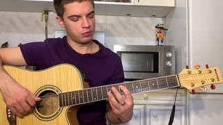 Эм Калинин – Совёнок на гитаре + разбор песни