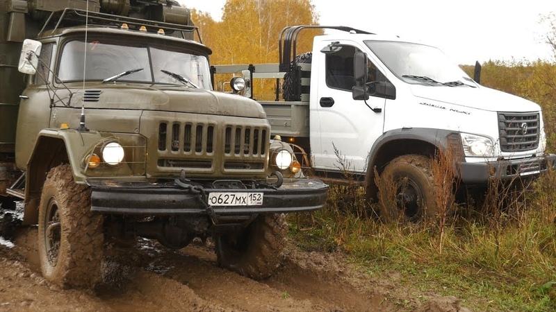 Решительный прорыв сквозь грязь и воду! ГАЗ Садко NEXT и Зил 131 вместе дают бой бездорожью!