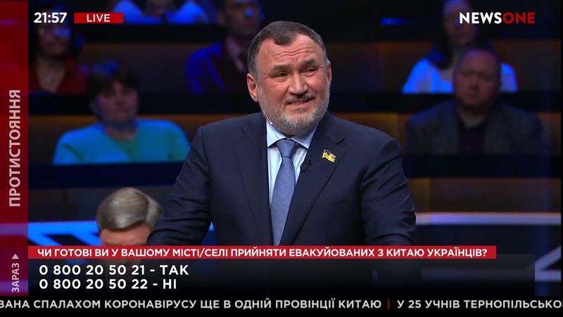 Под прикрытием массовых акций протеста на Майдане мерзавцы совершали преступления Кузьмин 21 02 20
