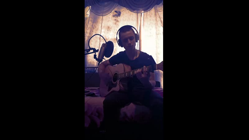 Бездельник кино кавер на гитаре