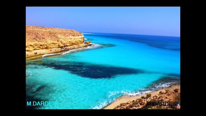 Αίγυπτος: Μεσογειακά Παράλια από την Αλεξάνδρεια μέχρι την Λιβύη, Ταξιδιωτική Μουσική Περιήγηση