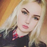 Катя Хрусталь