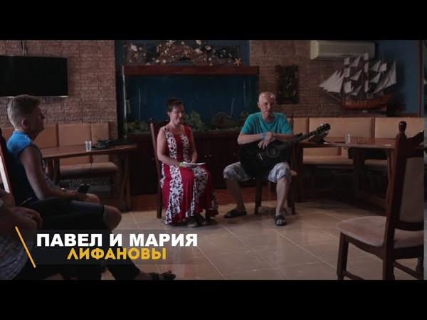 Наши талантливые гости Крымский центр оздоровления Неумывакина