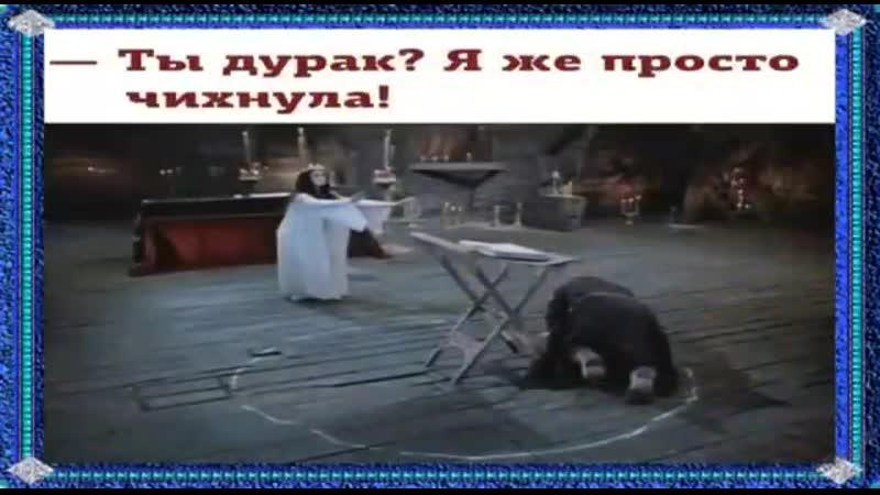 Жизнь весёлая штука 😊 Особенно в России