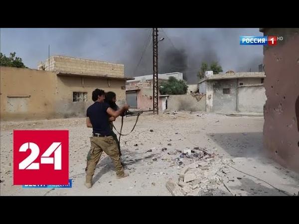 Источник мира, американская база и вежливые люди: двойной репортаж из Сирии - Россия 24