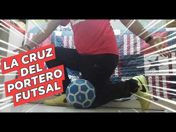 Como usar la técnica de la cruz del arquero de futsal(especifico portero futsal) 🤔💪😜