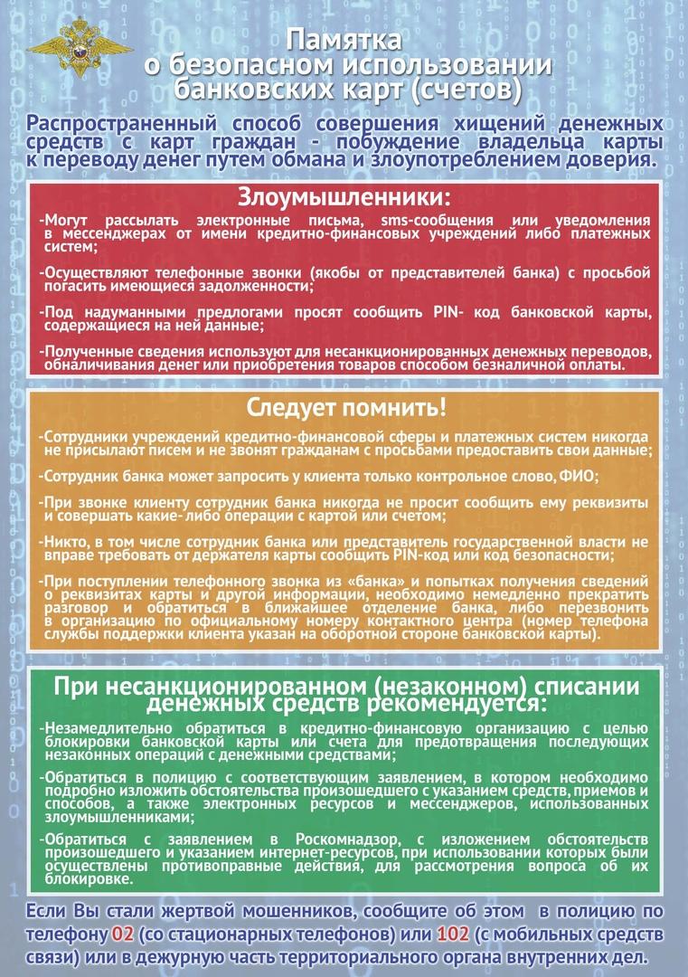 Коронавирус — обзор, изображение №3