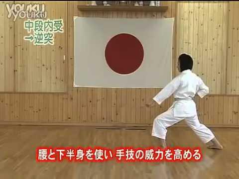 Uchi Uke Gyaku Zuki JKA