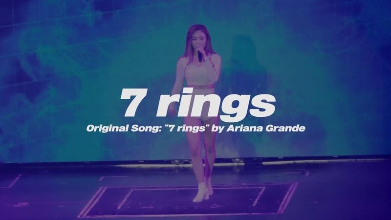 휘인 7 rings 직캠 교차편집 _ Wheein Solo Stage Mix (7 rings)