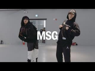 1Million Dance Studio Dynamicduo - MSG / Junsun Yoo Choreography