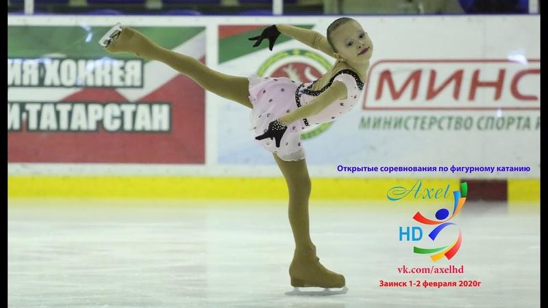 Карина Ефремова Ижевск 2 СПР КП Заинск 2020