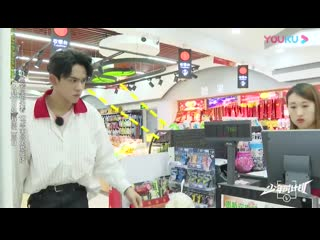 Lucas looking angrily at the grocery store price 2019