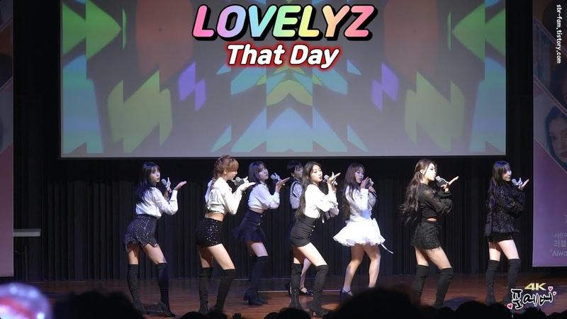200201 러블리즈 LOVELYZ 그날의 너 서든어택 콘서트 4K 직캠 fancam