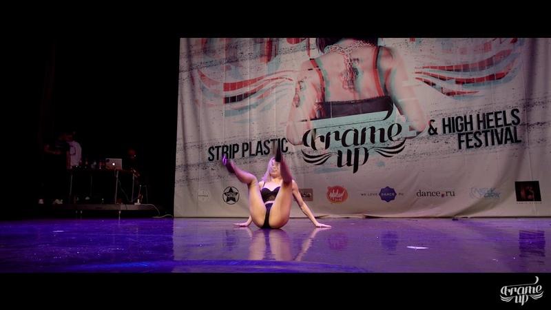 Nastya Bagdasarova - BEST STRIP/HIGH HEELS SOLO - FRAME UP X FEST