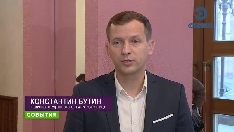 Пензенцы оценили Записки юного врача ТРК Экспресс