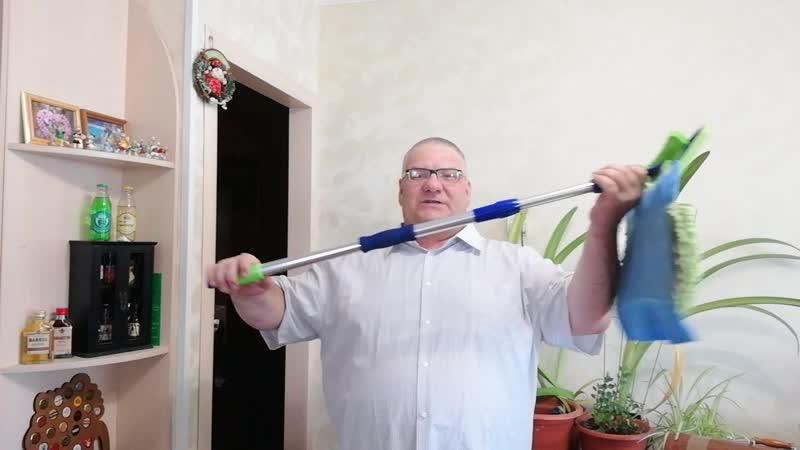 Универсальная швабра с двумя насадками AQUAmatic MOP для уборки дома инста