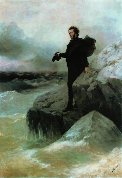картина айвазовского прощание пушкина с морем