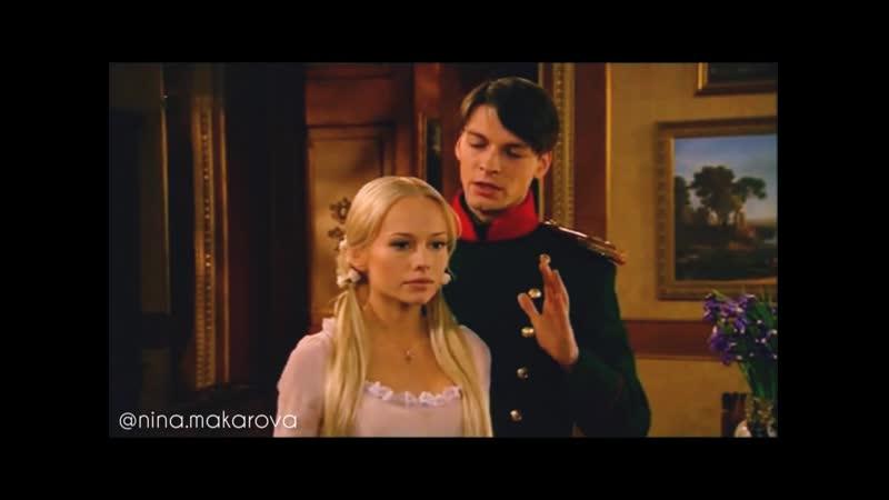 Бедная Настя Анна и Владимир Мало тебя 🔥