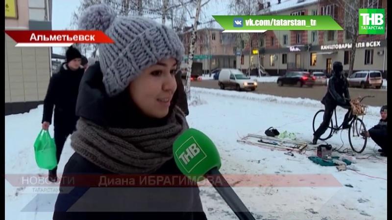 Шурале вернулся не в Кырлай, а в Альметьевск
