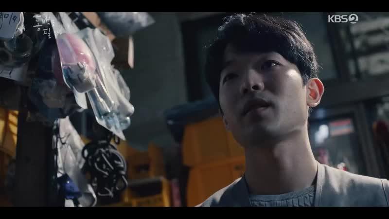KBS2 수목드라마 [동백꽃 필 무렵] 15회 (수) 2019-11-06 밤10시