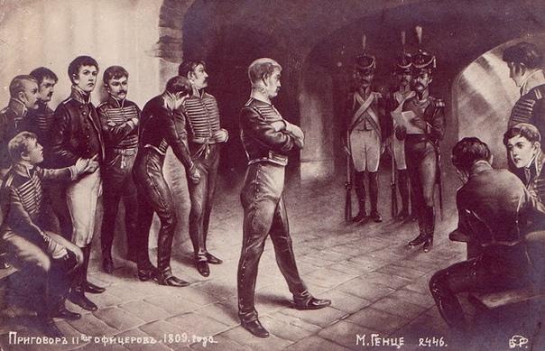 ПРУССКИЕ ГУСАРЫ НЕ СДАЮТСЯ Наполеон ошибался, надеясь на полное раболепие Пруссии после ее разгрома под Иеной и Ауэрштедтом. В среде прусских офицеров, считавших себя представителями лучшей