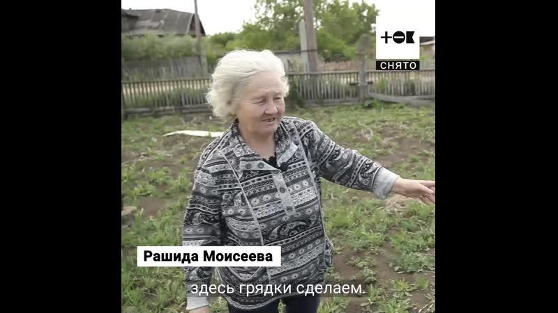 Многодетная семья удочерила бабушку