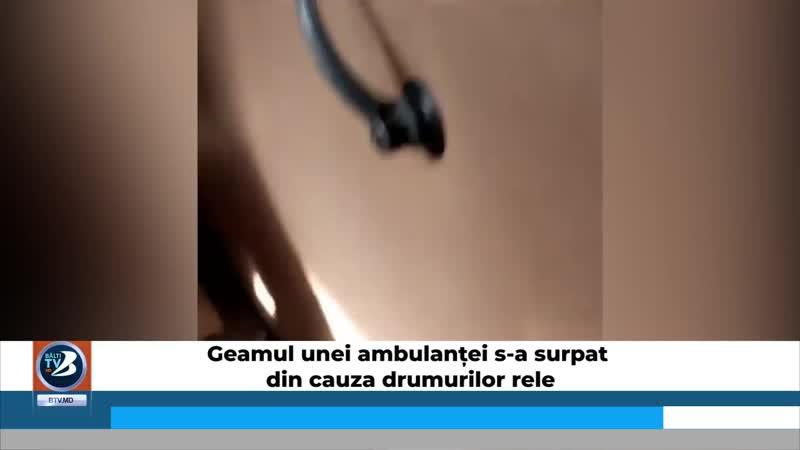 Geamul unei ambulanței s-a surpat din cauza drumurilor rele