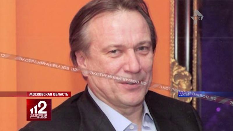 Семью депутата нашли спустя 7 лет в котловане | Кто заказчик