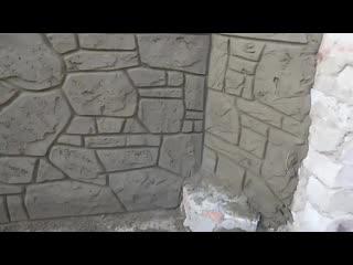 Отделка цоколя под декоративный камень - Заметки строителя