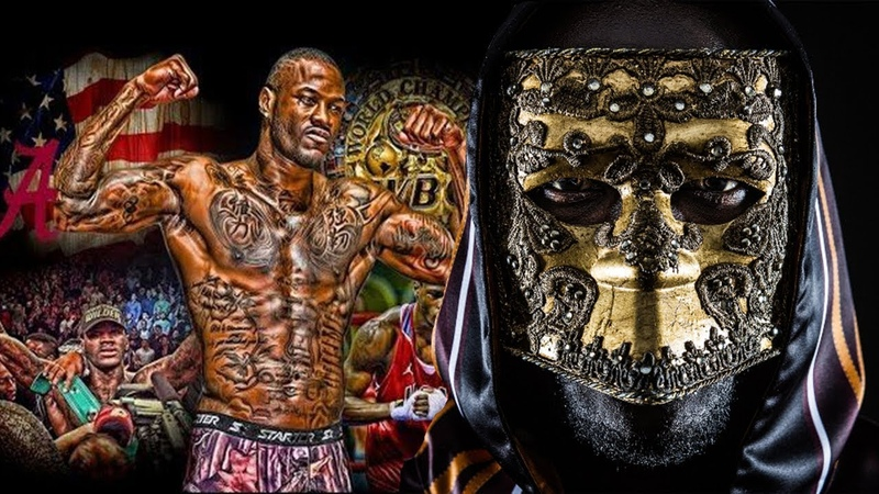 Deontay Wilder Ultimate Highlights The Most Dangerous Boxer