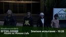 GTA Online: The Humane Labs (Elite Challenge - 10:25) (PS3)