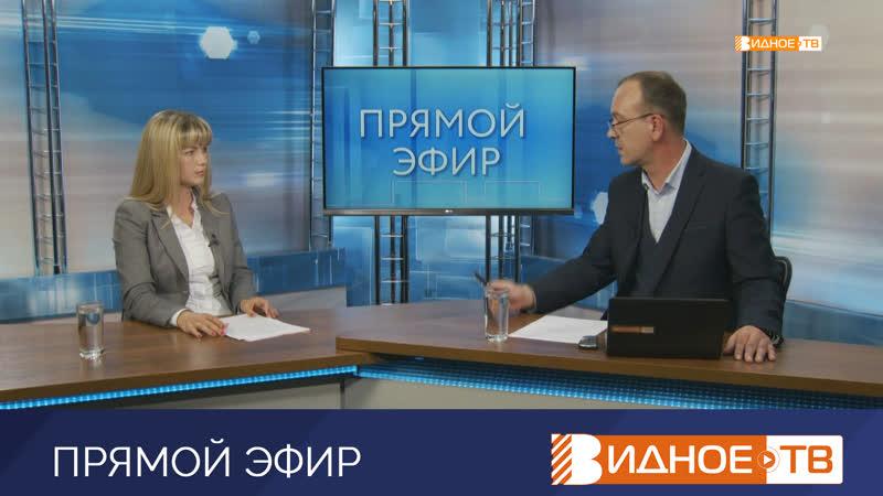 Лебедева Татьяна Дмитриевна – нач. отдела по сельскому хозяйству и охране окружающей среды