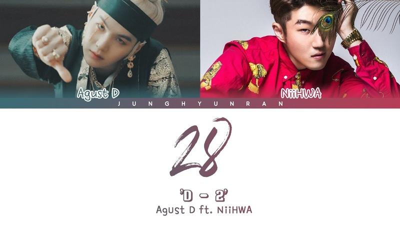 AGUST D ft. NiiHWA - 28 「Color Coded Lyrics_Han/Rom/Eng」