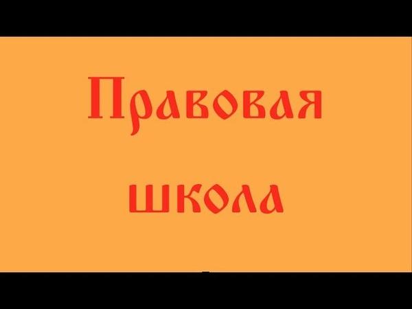 видео урок №2 Поворот исполнения решения суда