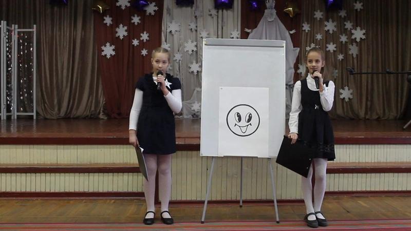 ГУО Базовая школа №10 г Новополоцка Конкурс Ведущий года 2020 3 4 классы