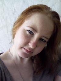 Щербакова Валентина