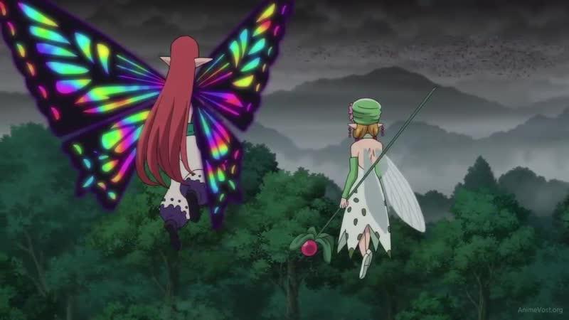 Семь смертных грехов 3 серия 3 сезон AnimeVost / Nanatsu no taizi