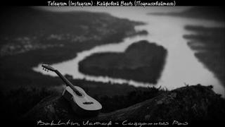 Bakhtin, Истов - Созданный Рай (2021)