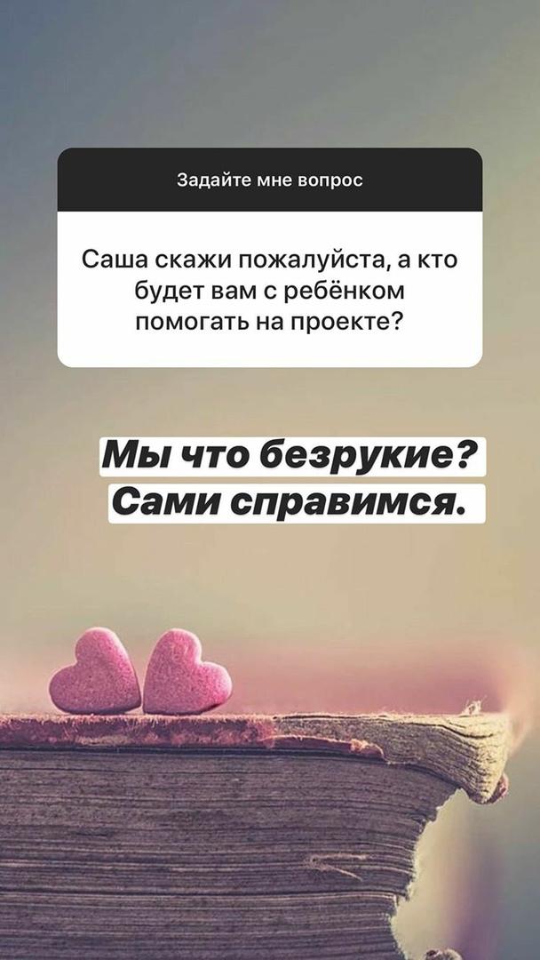 https://sun9-70.userapi.com/c857616/v857616809/21d322/UMEP4nN_owA.jpg