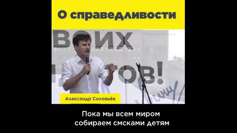 Александр Поветкин on Instagram_ _А ведь нужно был(MP4).mp4
