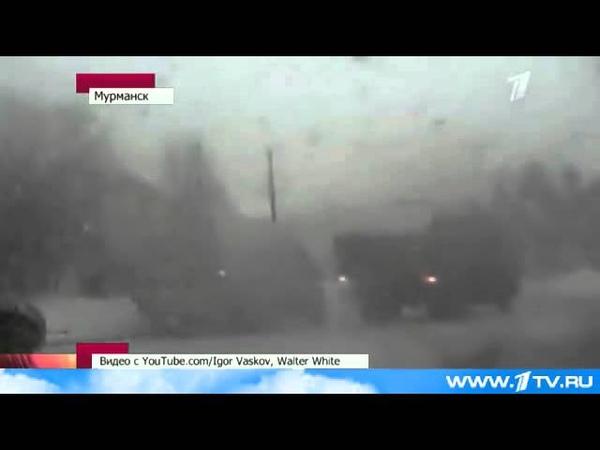 Мощный Снегопад Парализовал Автомобильное Движение В Мурманске. 2013