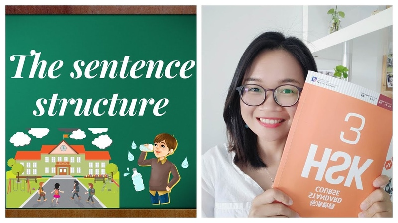 The Chinese Sentence Structure Explained